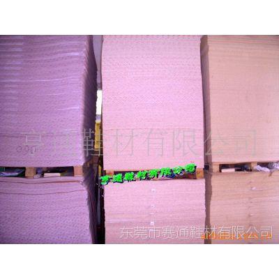 厂家现货供应鞋用中底纸板 中底板 高中低档系列均有现货供应