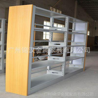 【广州锦汉】 厂家直销 双柱单面图书架 价格实惠质量保证