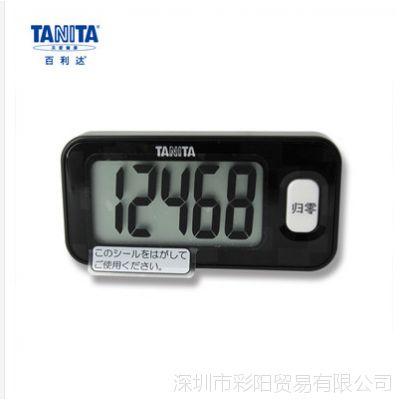 Tanita/百利达 百利达 3D感应 电子 计步器便携大屏幕显示 FB-731