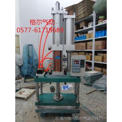 生产 气动冲床 带中板 微电脑控制器 气液增压冲床 10吨四柱压机
