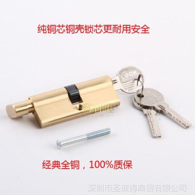 全铜室内门锁芯\房门锁芯\执手锁芯\室内门木门锁芯锁心