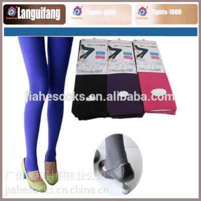 供应180D踩脚彩色裤袜,加厚打底裤袜供应商,广州袜厂