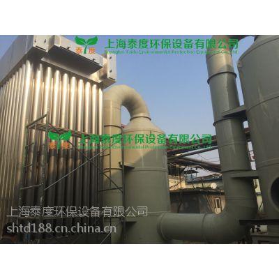 印刷厂废气治理工业废气处理设备