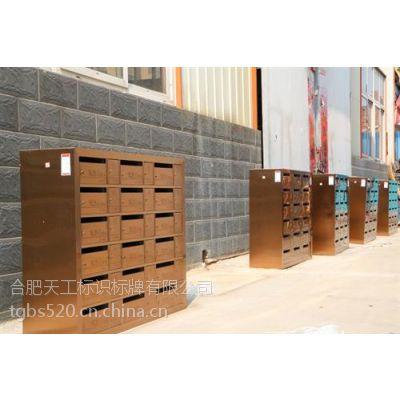 合肥天工(在线咨询)、海南信报箱、小区 信报箱