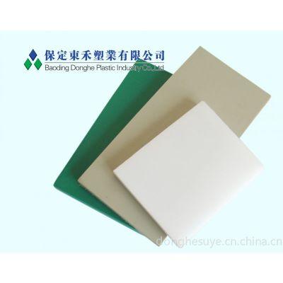 pp板生产厂家,东禾板材耐热性能好规格可定制