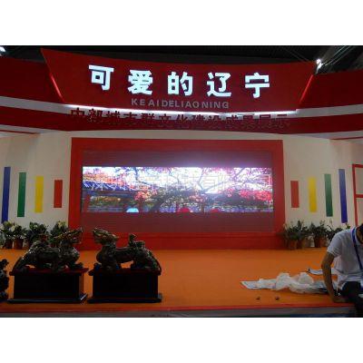 供应玉龙纳西族室内酒店婚庆舞台LED显示屏