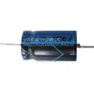 供应轴向铝电解电容器,穿心卧式系列SA1000uf25v尺寸13x26.GD电容