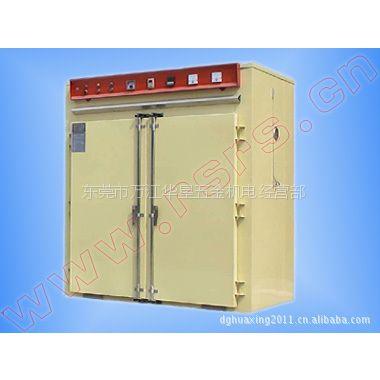 供应电感变压器无尘烤箱 烤箱 烘箱