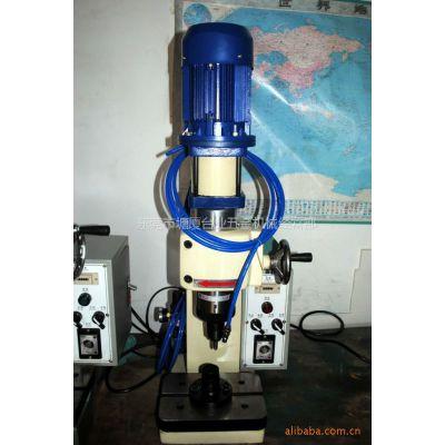 供应台业 ┽台业牌铆钉机、数控铆接机、气压旋铆机、桌上型铆钉机