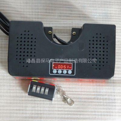 供应车载MP3音响报警器一体机