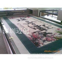 供应供应深圳爱普生双喷头压花玻璃彩印机