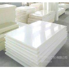 供应进口特供铁氟龙 聚四氟乙烯PTFE板材 棒材 特 销塑料王