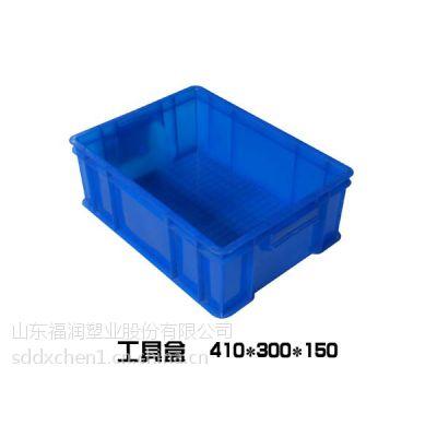 工具盒连云港安徽宿州山东塑料托盘15866585112