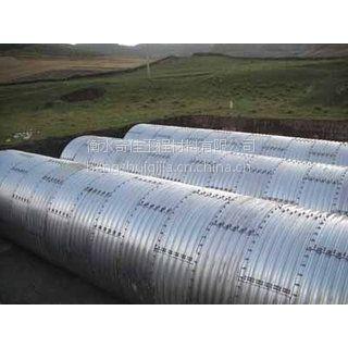金属波纹管涵,钢波纹管涵量大价优低价直销