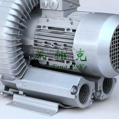 代替里其乐风机之高压风机 利楷环形漩涡气泵 2HB510-AH16环形真空泵