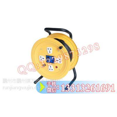移动线盘 绕线电缆盘 带漏电保护220V小号二相电缆盘 厂家直销