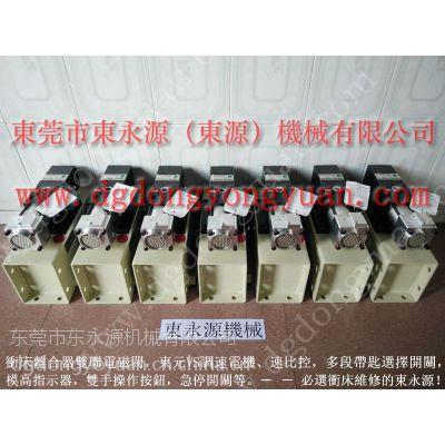 现货供SHOWA昭和冲床超负荷油泵OLP8S-H-L,购原装进口选专业冲床维修的东永源机械