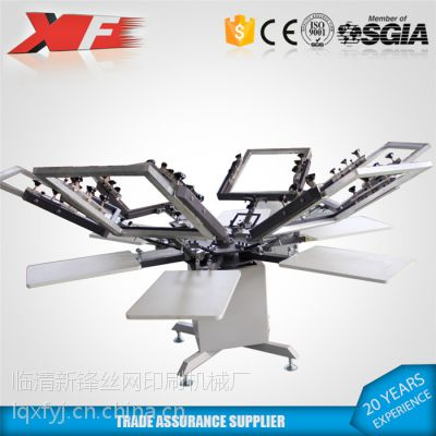 新锋XF-660 六色六工位 平板 套色 服装印花机 手动丝印机