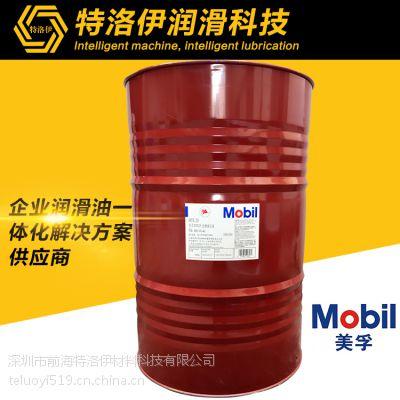 深圳代理批发美孚工业润滑油力图68#抗磨油系列压铸机