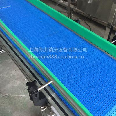 供应铝型材网带输送机,精致铝型材网带输送机