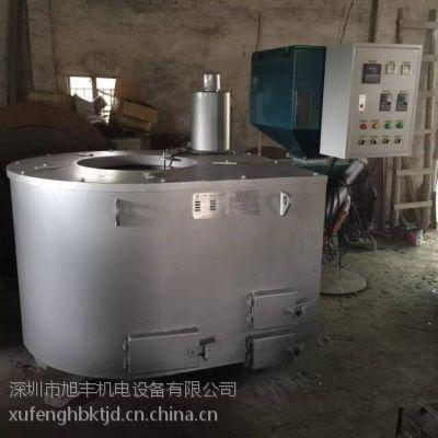 供应旭丰300公斤生物质颗粒熔铝炉/生物质节能加热炉/铝合金压铸熔炉