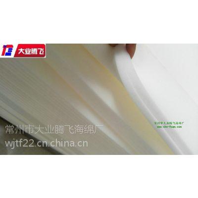 高品质耐高温海绵 耐高温环保泡棉