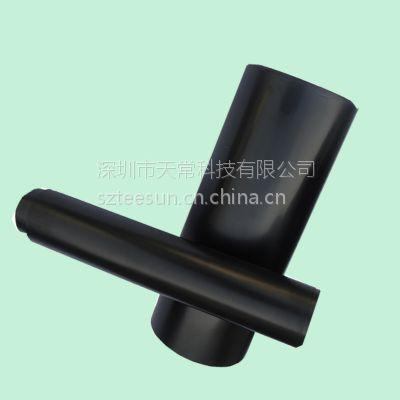FR370F 黑色阻燃PC薄膜 防火PC胶片 深圳厂家直销