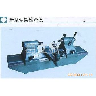 供应各种优质建筑检测仪等产品