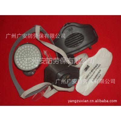 供应东莞、深圳、山东、山西3700滤棉承接座/3M防毒面具配件