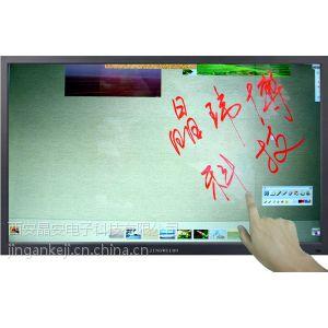 供应西安著名液晶拼接团队公司