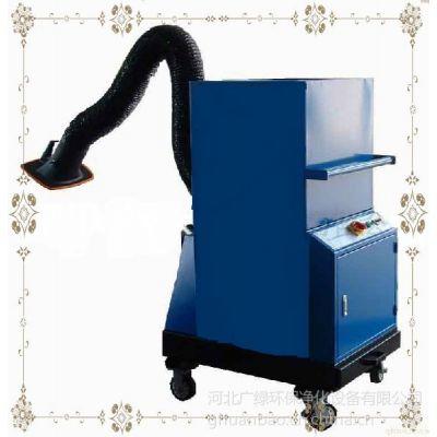 供应烟尘过滤器 空气过滤器 氩弧焊烟雾净化器