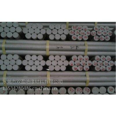 供应塑料板,塑料棍,CPVC棒,阻燃塑料棒