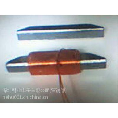 厂家直销电波表天线3.7*3.7*23mm