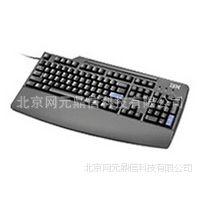 供应40K9584 40K9200 USB接口IBM服务器专用 IBM键盘鼠标批发