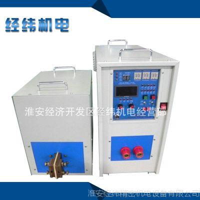 供应张家港江阴超音频加热设备 160千瓦高频感应加热设备