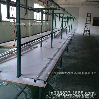 广东,浙江,江苏 插件线 手动插件线 手推插件线 电子插件线 生产