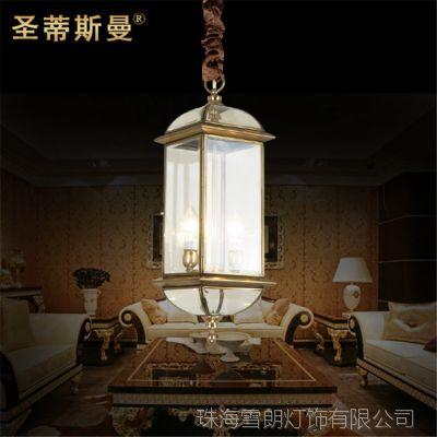 简欧风格户外吊灯 庭院全铜吊灯 通道玄关透明罩吊灯 阳台吊灯