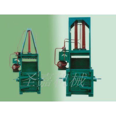 河南全自动液压打包机厂家 圣嘉长期供应液压打包机