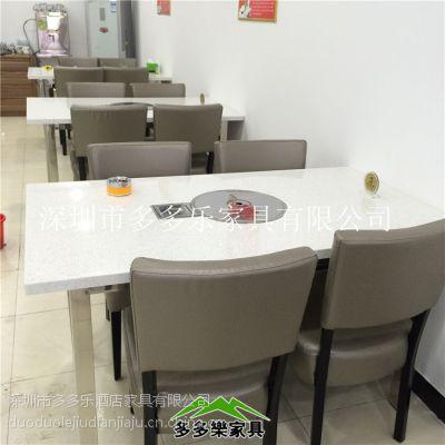 供应四川火锅桌椅 火锅桌设备 可培训汤底 多多乐家具