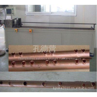 供应铜管拔孔机,太阳能管拔孔,金属焊接机