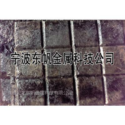 供应铝 铜细化剂 铜稀土 铜表面光洁剂 紫铜降电阻剂 抛光铜添加剂
