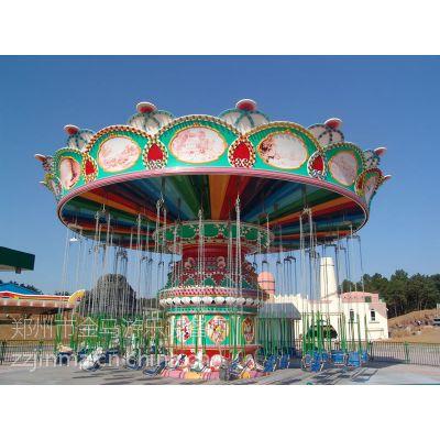 大型户外游乐设备旋转飞椅 郑州金马游乐设备 信阳端午 行业领先