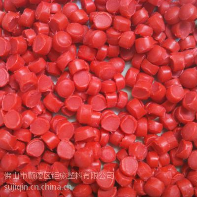 高光PP改性塑胶原料,容桂高光PP改性塑胶原料