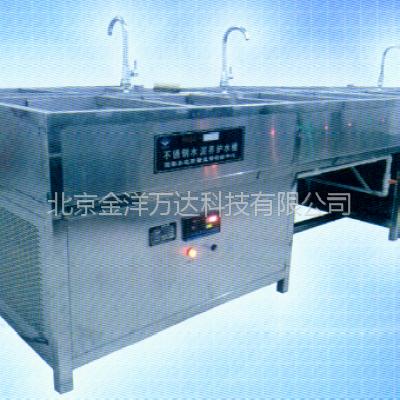 不锈钢水泥养护水槽厂家直销 ZCGY-YHSC