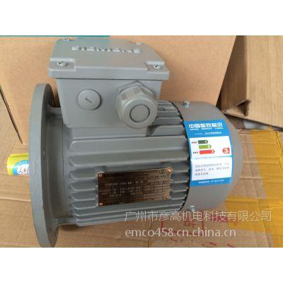 德国西门子品牌电机1LE0001-0DB32-1FA4\0.75 法兰安装80机座现货供应