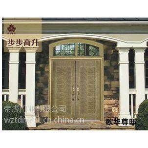 欧华尊邸铸铝门,给您不一样的美感与视觉体验