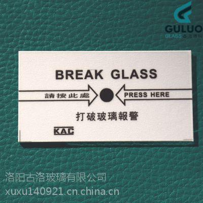 可根据客户加工1.65mm厚萝卜浮法玻璃 各种矩形 异形玻璃 CAD图纸。电脑切割精度高 如有