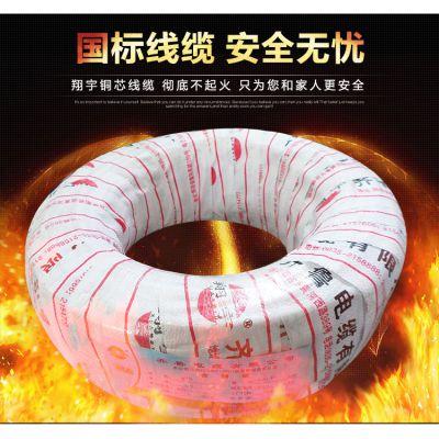 齐鲁电缆电焊机专用电缆焊把子线橡套软电缆YH1*25