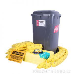 供应SYSBEL 化学品应急处理套装|移动式防溢应急工具箱(防化类)