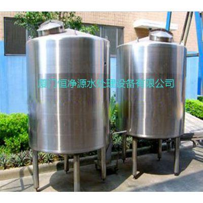 供应不锈钢无菌水箱_不锈钢无菌水箱价格_不锈钢无菌水箱厂家